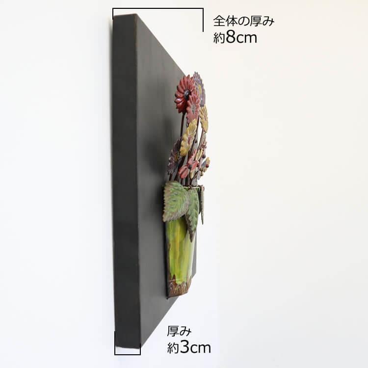 壁 インテリア おしゃれ | 壁掛けインテリア フラワーグリーン