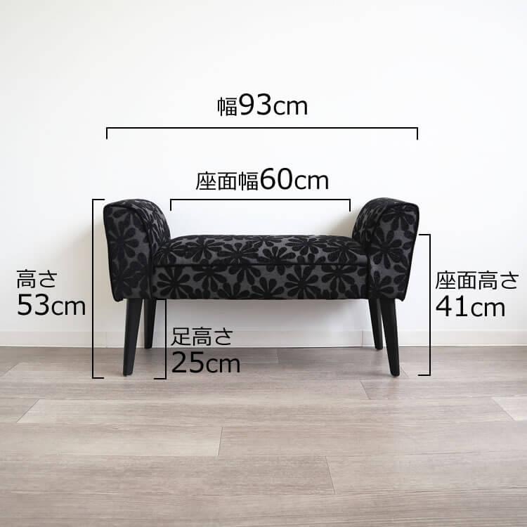 【再入荷】スツールベンチ L 花柄 ブラック