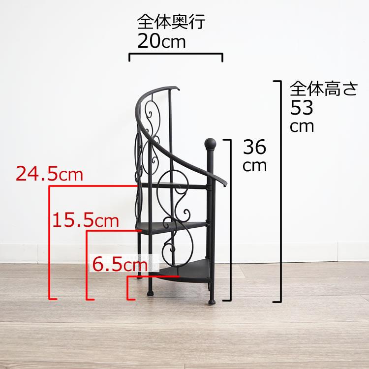 花台(階段型) ディスプレイ台