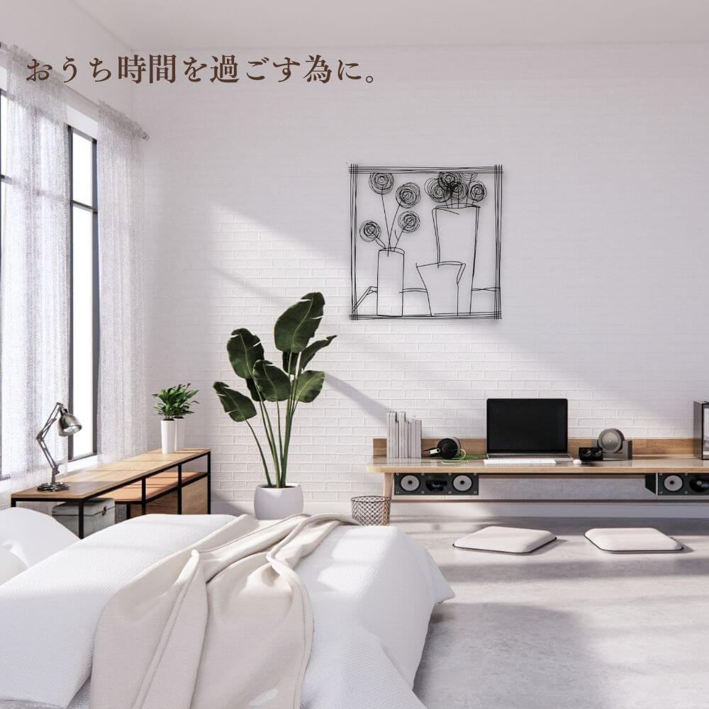 壁掛けインテリア ウォールアート花瓶