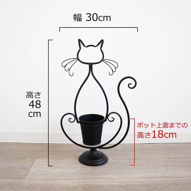 鉢カバー おしゃれ 黒 ネコ カップ プランター かわいい