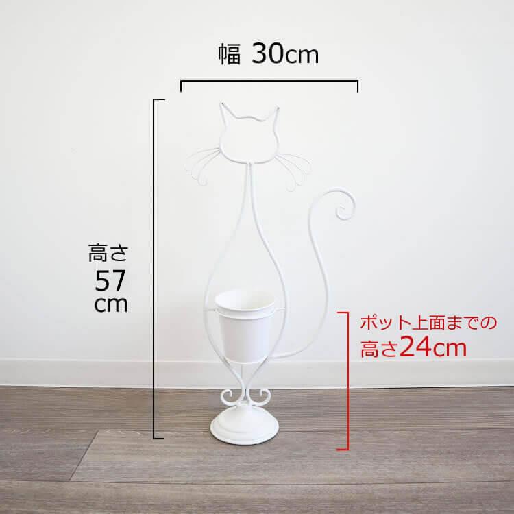 4月下旬再入荷予定  鉢カバー おしゃれ 白 ネコ カップ プランター かわいい