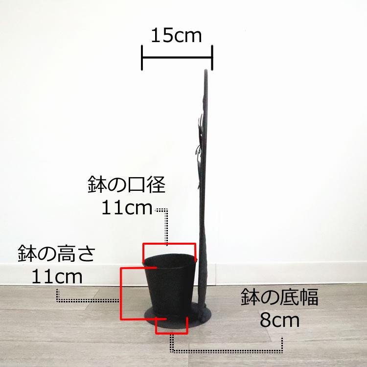 4月下旬〜5月中旬再入荷予定  プランター 鉢カバー ネコ 黒