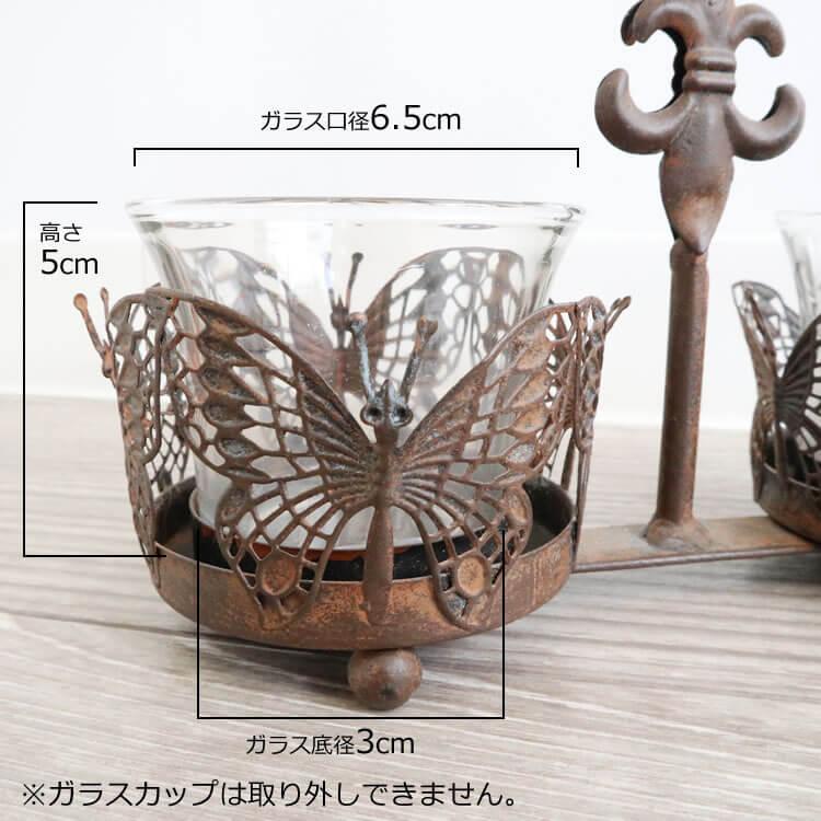 アイアンフラワーベース(花瓶)