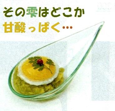 雫型スプーン (40入) クリアグリーン PS30365