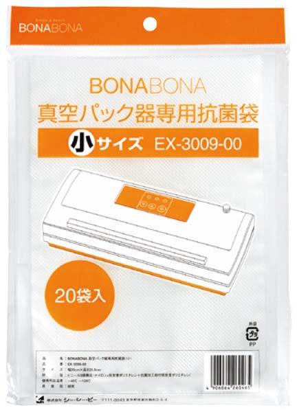 抗菌袋 真空パック器「BZ-V34」&「BM-V05」専用