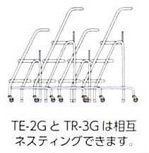 ステップスタンド TR-3G
