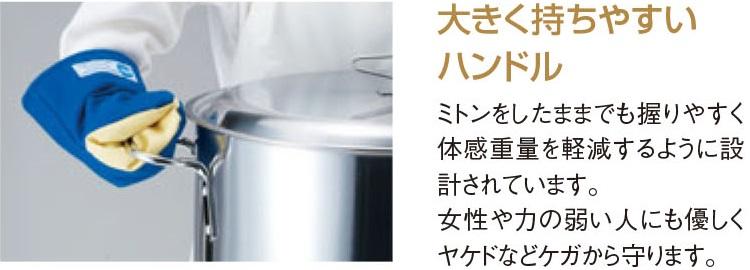 EBM ビストロ 三層クラッド 半寸胴鍋