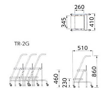ステップスタンド TR-2G