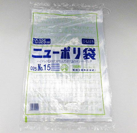 規格ポリ袋 紐付 15号 (100枚入)