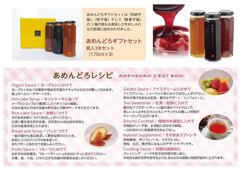 芋蜜「あめんどろスヰートポテトシロップ」 薩摩芋蜜、紫芋蜜、安納芋蜜スタンドパック各種150g  ※商品はポストイン「ネコポス」でのお届けになります。