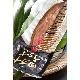 【送料無料】【国産鰻☆日本最後の清流が育んだ】四万十うなぎ蒲焼き【2本セット】