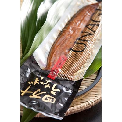 【送料無料】【国産鰻☆日本最後の清流が育んだ】四万十うなぎ蒲焼き【3本セット】