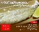 【送料無料】【国産鰻☆日本最後の清流が育んだ】【四万十うなぎ】特製 塩うなぎ約140g(有頭)【2本セット】