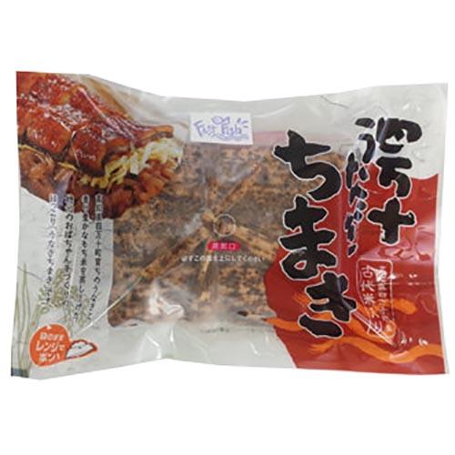 【送料無料】【国産鰻☆日本最後の清流が育んだ】四万十うなぎちまき【3個セット】