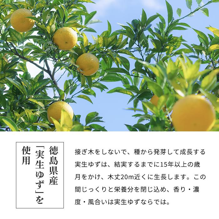 橙ゆずぽん酢