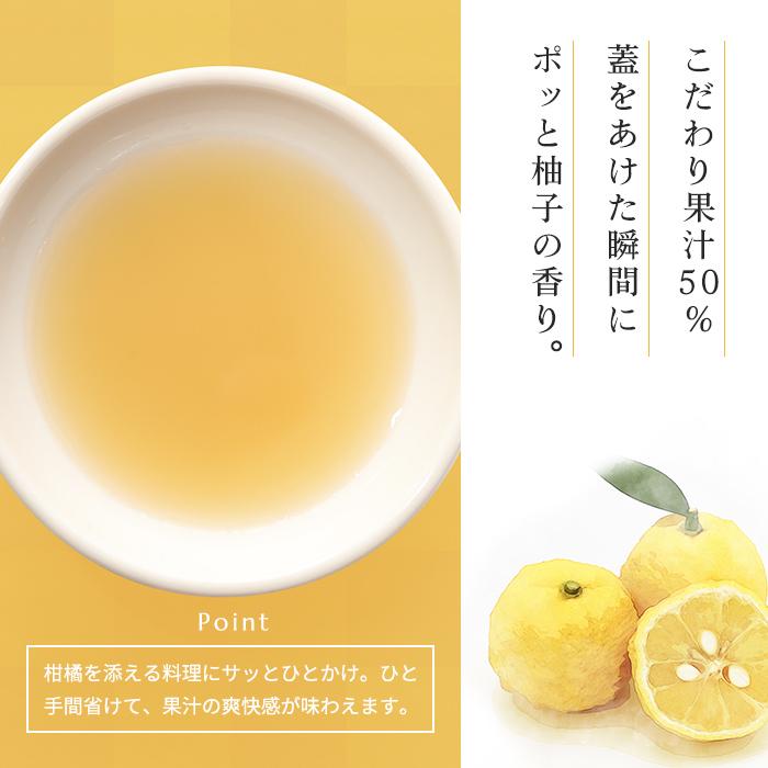 旨塩ぽん酢(180mL)