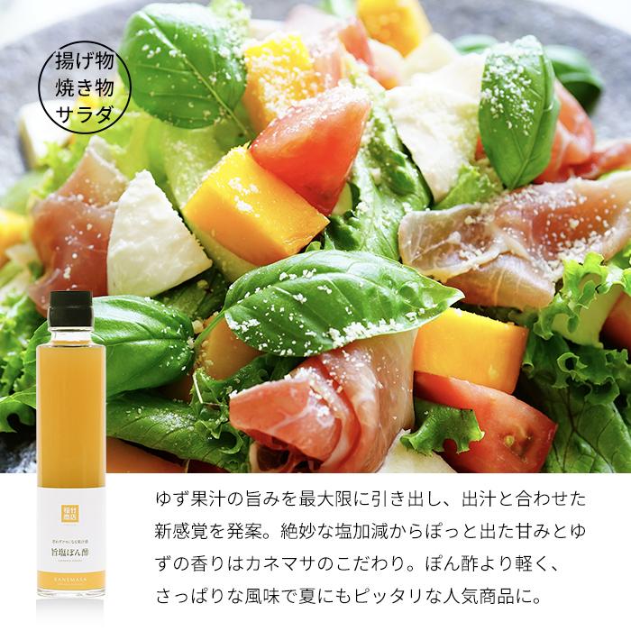 さわやかギフト 柑橘 -Kankitsu-