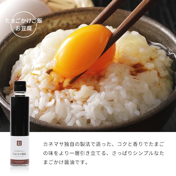 料理のお化醤ギフト 菖 -Ayame-