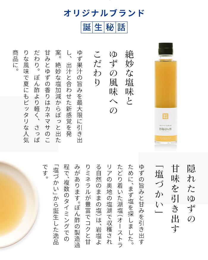 料理のお化醤ギフト 菫 -Sumire-