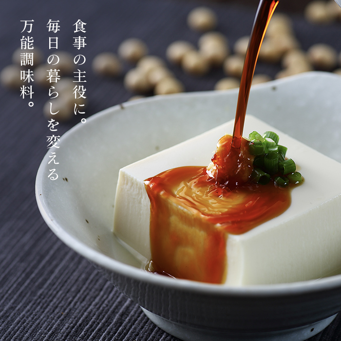 こいくち醤油(1.8L)
