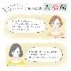 【アイナチュラプレミアム】 Ns フェイス クレンジング フォーム
