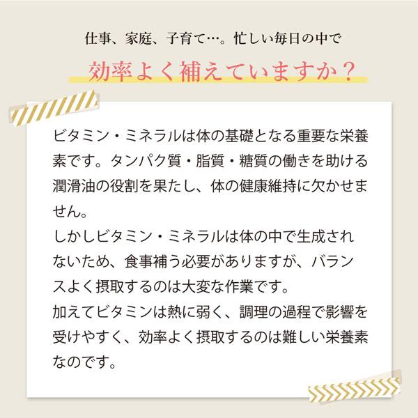 【アイナチュラプレミアム】 スーパーナイスパック