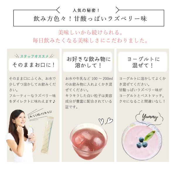 【アイナチュラプレミアム】 核酸コラーゲン2