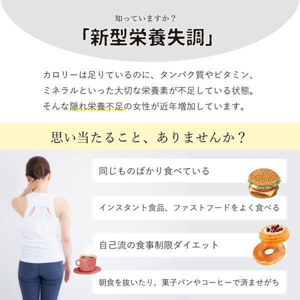 【アイナチュラプレミアム】 ミネビタナイス