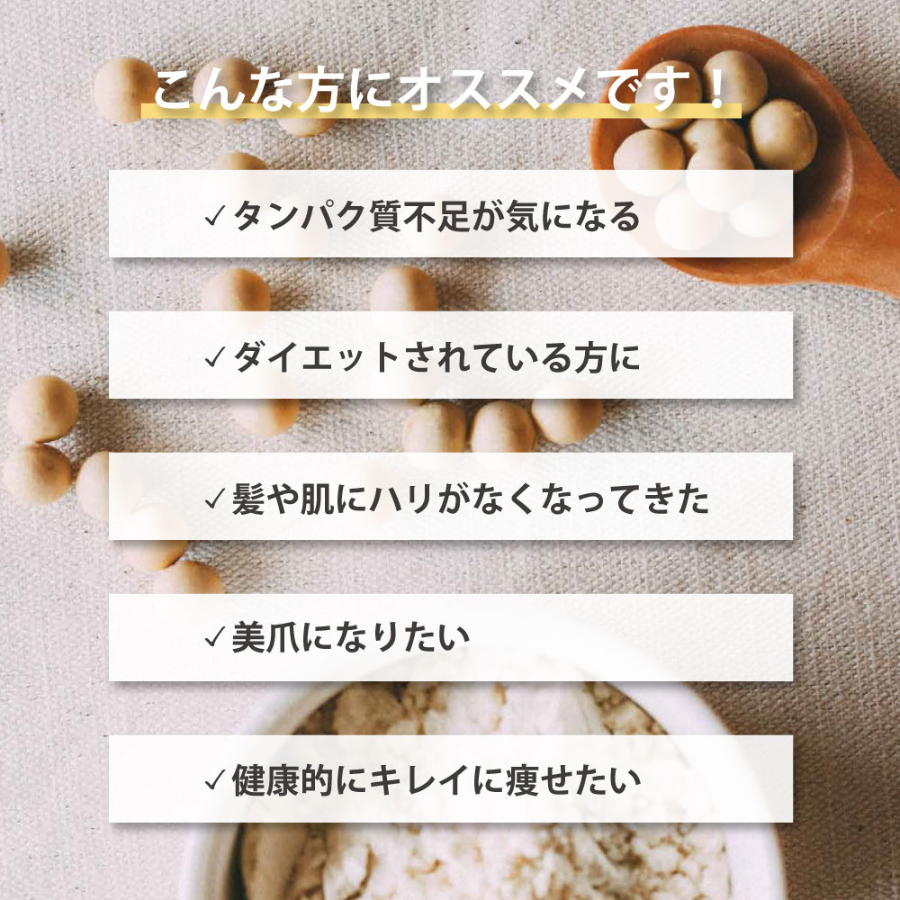 【アイナチュラプレミアム】 ナイスプラント