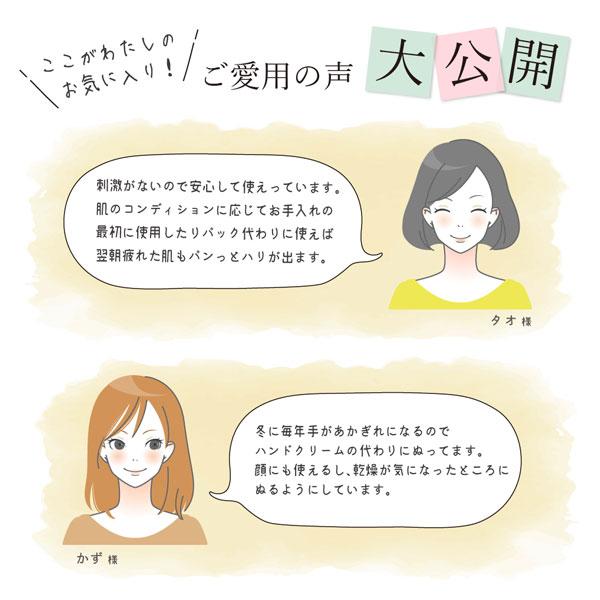 【アイナチュラプレミアム】 Ns アロエンジェル