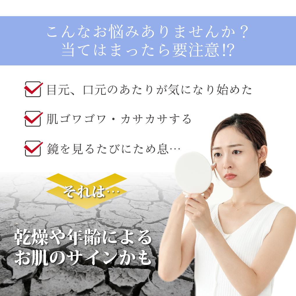 【アイナチュラプレミアム】 Ns Rクリーム