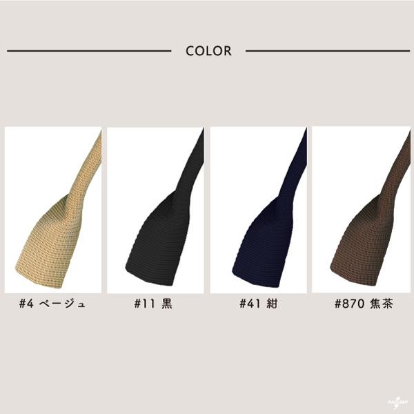 PAT-5037(約50cmポリプロピレン持ち手) ミシン縫いOK!