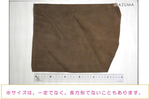 SG-HAGIRE-5set(本革ハギレアソート5枚セット)