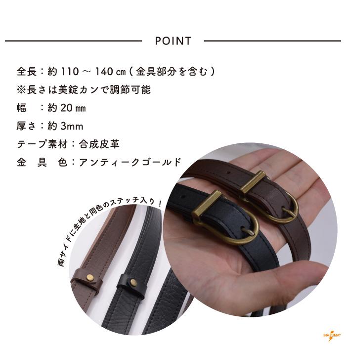 YAS-2012(合成皮革ショルダータイプ持ち手)