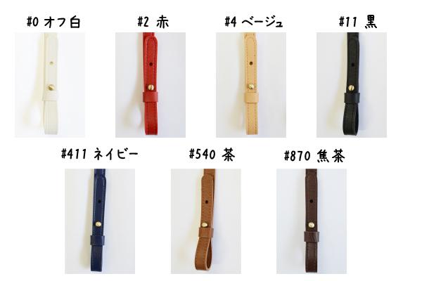 YAK-473(合成皮革手さげタイプ持ち手)