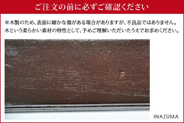 WK-3101(バッグ用木工口金)