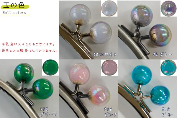 BK-1005S クリスタルボール (差し込みタイプ 小物がま口) 横10cm