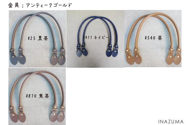 ★限定型紙レシピ付き★YAK-380(合成皮革手さげタイプ持ち手)