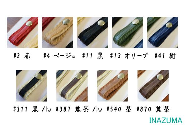 ★編み図付★YAT-6121(アクリルテープ×合成皮革ショルダータイプ持ち手)