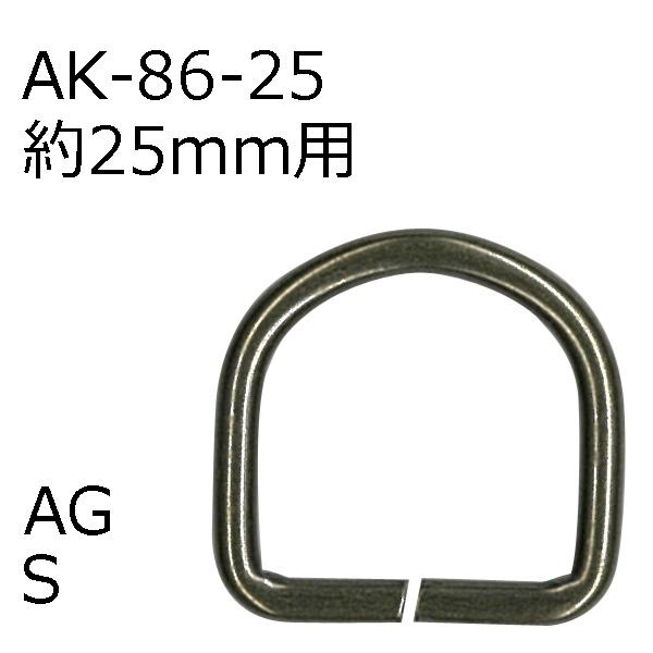 AK-86-25(25mm用Dカン4ケ入)