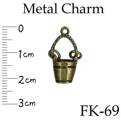 FK-69(ファスナー飾り1ケ入)