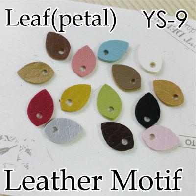 YS-9(レザーモチーフ リーフ小 葉っぱ形1色5枚)