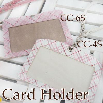 CC-4S、CC-6S(カードホルダー1ヶ入)