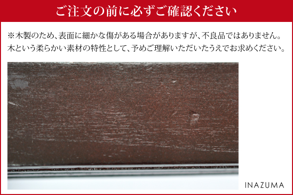 WK-2503(木工バッグ用がま口) 約25.5cm幅 型紙付き