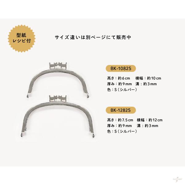 BK-1282 板ネコがま口 (横約12cm)