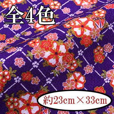 MU12AG〜EG 鞠と桜 カットクロス 京ちりめん 金彩