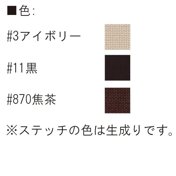YAT-5425(アクリルテープ×合成皮革手さげタイプ持ち手)