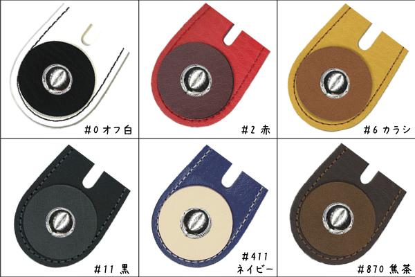 YAK-5502S(合成皮革手さげタイプ持ち手):金具シルバー色