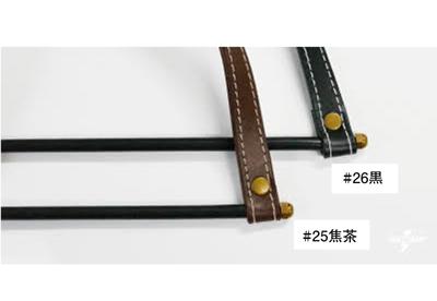 KM-95(本革 ベンリー棒付き持ち手) 手さげタイプ